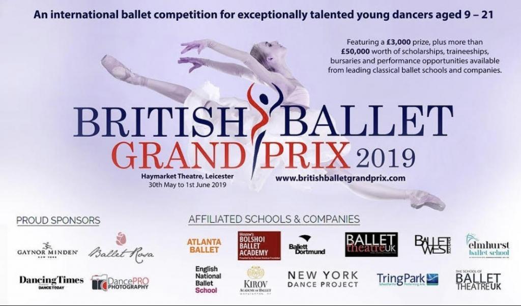 177d5557e6587b 第一回British Ballet Grand Prix &BTUKインテンシブコースの一般参加者の募集(若干名のみ有)後日発表。