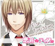 eishi_m.jpg