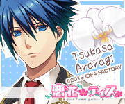 tsukasa_m.jpg