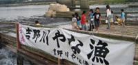 五條の『やな漁』 吉野川