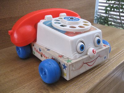 FP CHATTER TELEPHONE