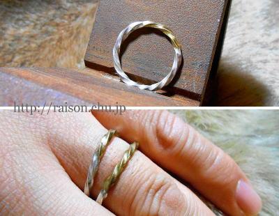「絆」という意味の指輪。