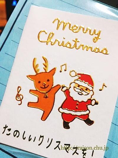 可愛いクリスマスカード(^^)