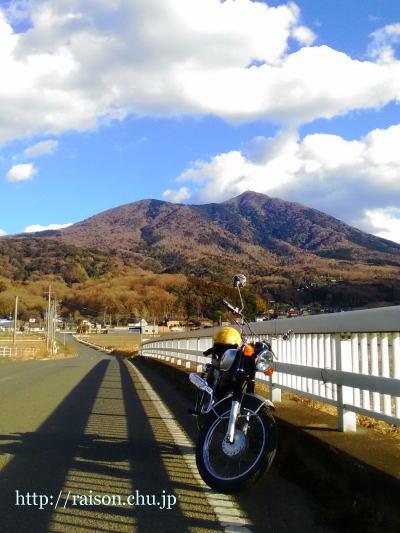 CL50と新年の筑波山。