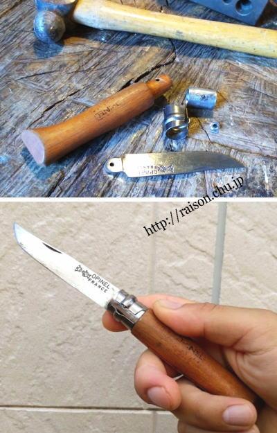 ナイフの刃こぼれを綺麗に。