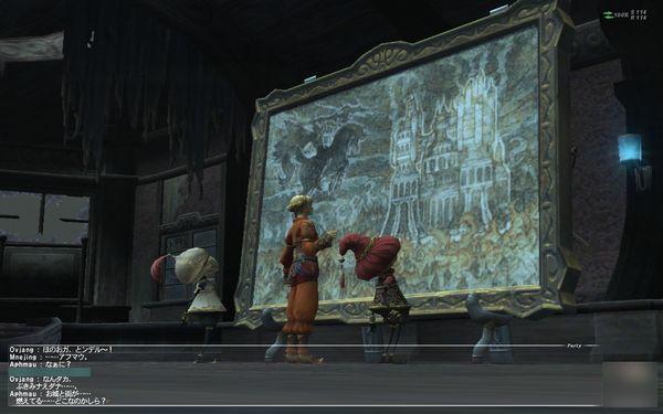 斬鉄剣(笑)と鉄巨人
