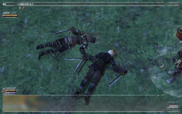 虎のパンツの人と手を繋いで死んでいるの図。キモいw