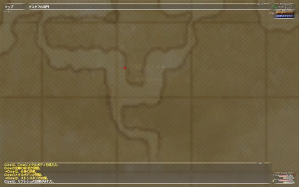 狩り場MAP