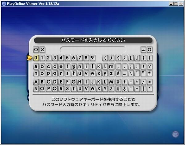 PCのログイン画面2