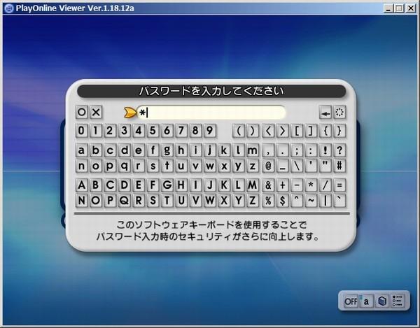 PCのログイン画面3