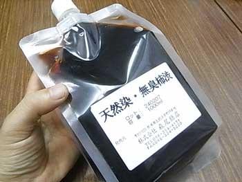 柿渋液 1リッター