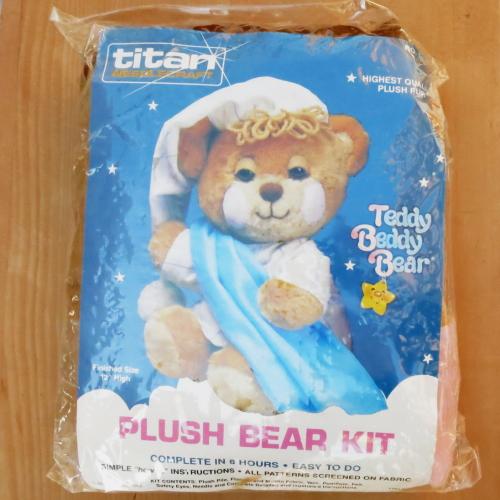 ヴィンテージぬいぐるみキット teddy beddy bear
