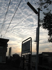 顔戸(ごうど)駅