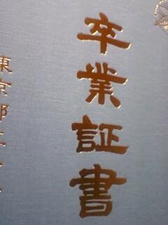 20070311_240974.jpg