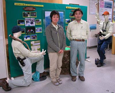 知床自然センターガイド浅野悠美さん