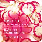Breath@Air 070505 Flyer