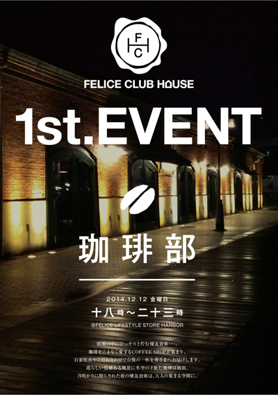 FCH_event_flyer_Web.jpg