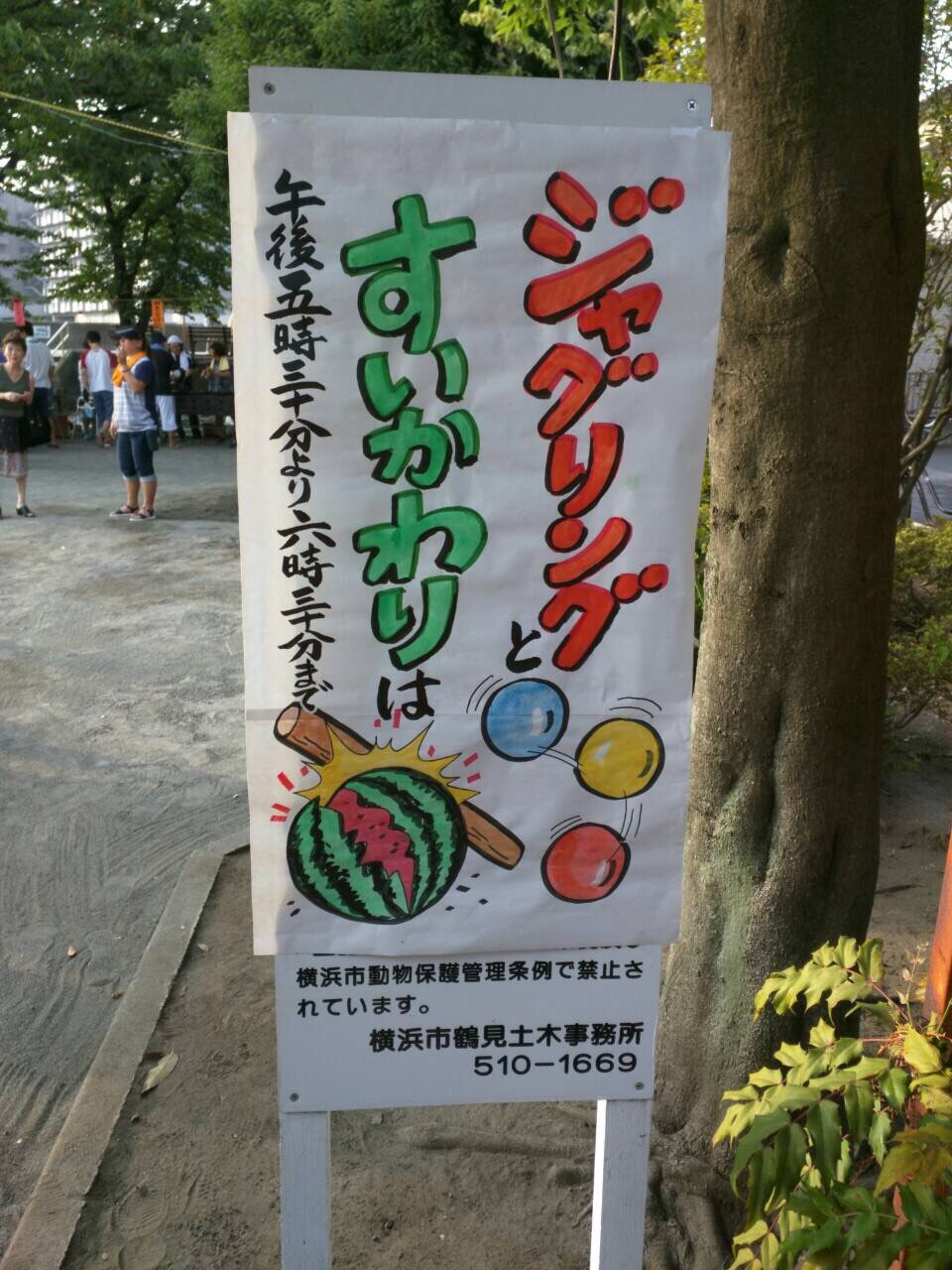 20150808_kanban