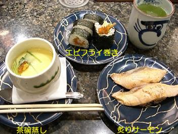 20080501お寿司