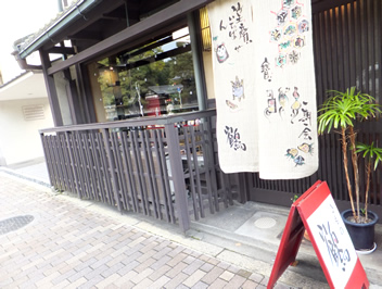 20121113きもの鶴1
