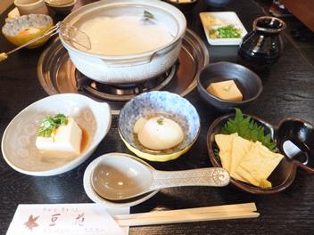 20121114豆花1