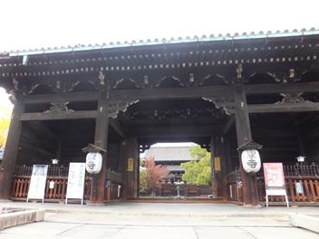 20121115東寺1