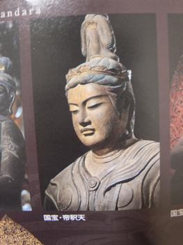 20121115帝釈天