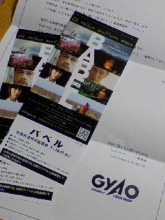 20070507_182219.jpg