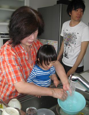 優ちゃん-おばあちゃんと00