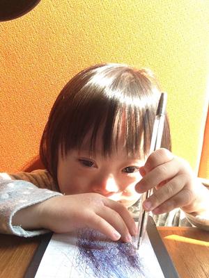 優ちゃん-カフェガパオ20140323_01.jpg