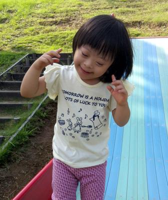 優ちゃん-笑顔35.jpg