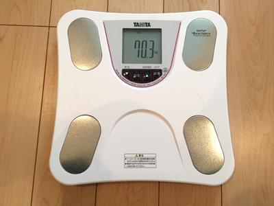 タニタ体脂肪計01.jpg