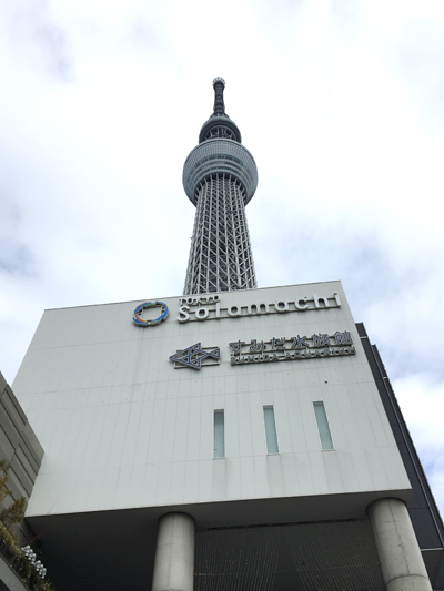 2017浅草寺初詣03.jpg