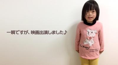 soremokoi-yuu-eyecatch.jpg
