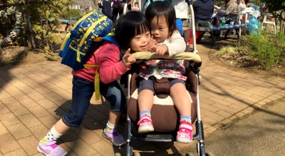 hunabashi-andersen-park-201704-eyecatch.jpg