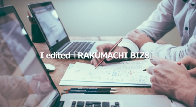 rakumachi-biz8-final-episode-eyecatch.jpg
