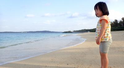 沖縄のコスパ最強コンドミニアム