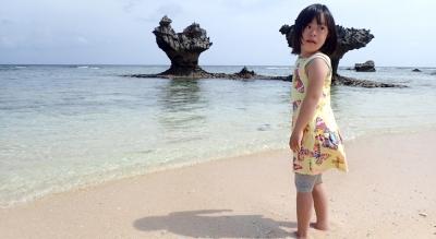 ゆすい姉妹沖縄旅行記