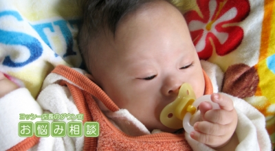 ダウン症乳児が母乳を飲まない理由