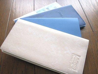 派遣会社アデコのスタッフ手帳