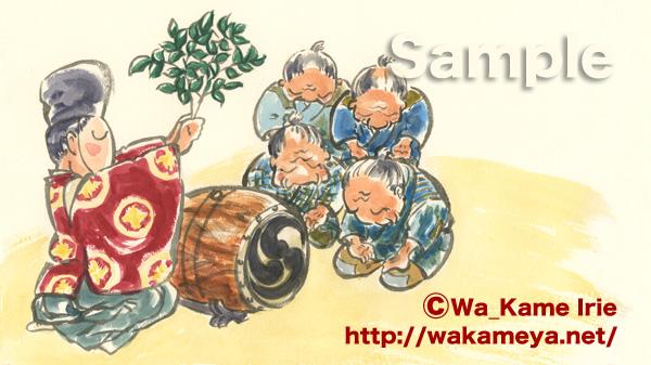 笑い講01 防府市神事 墨彩画(墨絵),筆イラスト,日本むかし話