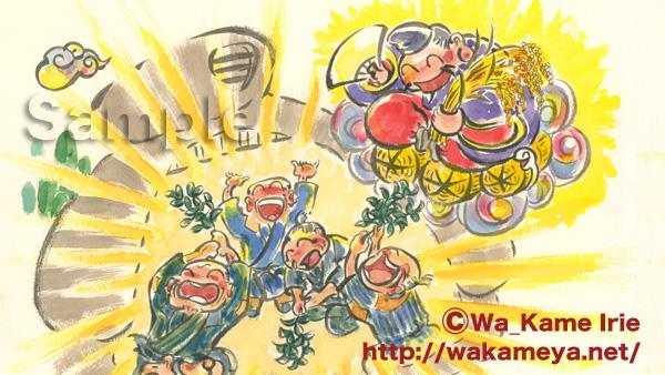 笑い講03 防府市神事 墨彩画(墨絵),筆イラスト