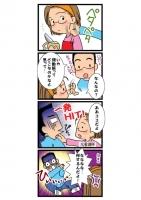 ばかっぷる絵日記19