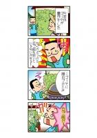 ばかっぷる絵日記28