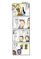 ばかっぷる絵日記31