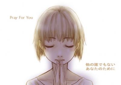 PrayForYou