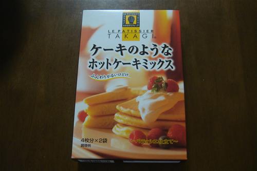 ホットケーキミックスレシピ20081214_1