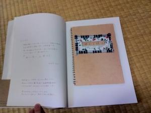 hakusan4
