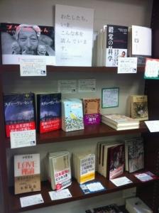 book1st2011