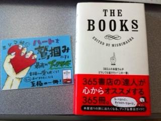 bookspop